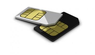 GSM-связь