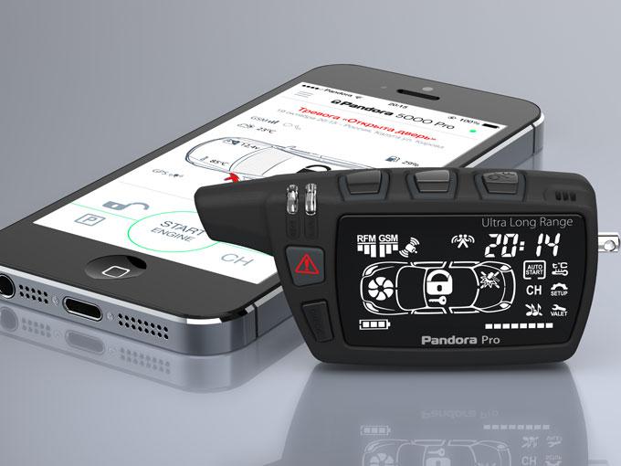 Pandora 5000 Pro инструкция - фото 3