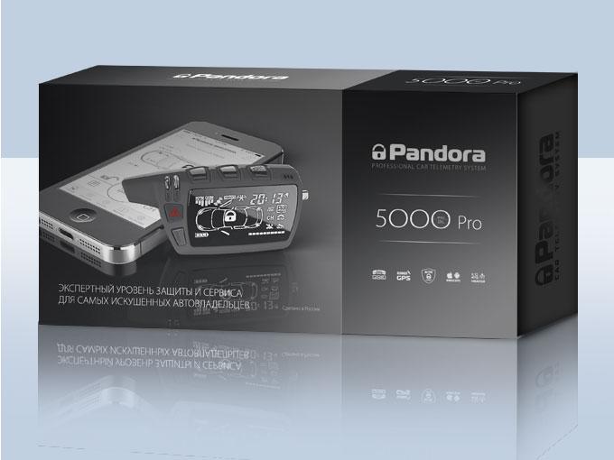 Pandora 5000 Pro инструкция - фото 9