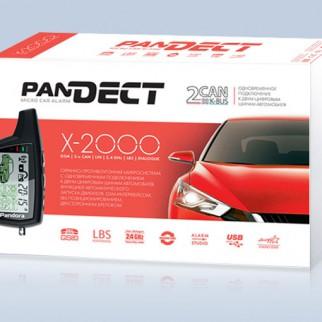 Микросигнализация Pandect X-2000