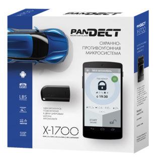 Автосигнализация Pandect X-1700 цена с установкой