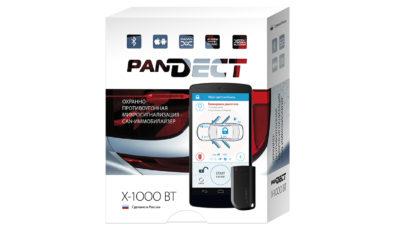 Микросигнализация Pandect X-1000 BT сколько стоит с установкой