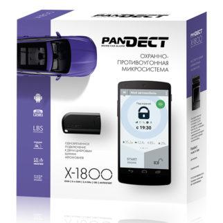 сколько стоит Микросигнализация Pandect X-1800 в Тюмени