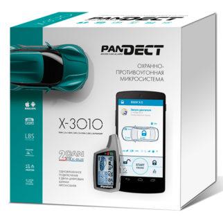 сколько стоит Микросигнализация Pandect X-3010 в Тюмени